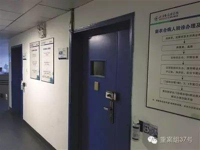 雷军逃脱的408号病房。 新京报记者 袁静伟 摄