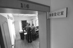 玄武区民政局离婚登记处,一对老人来离婚现代快报/ZAKER南京记者 赵杰 摄