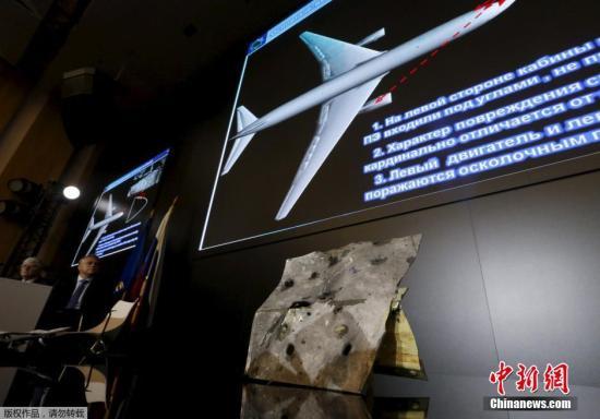 MH17空难调查延至2018年 100人参与发射击落客机导弹