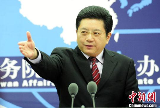 资料图:国台办新闻发言人马晓光。中新社发 张勤 摄