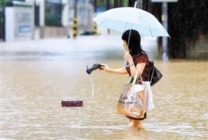 台风导致浙江遂昌山体滑坡