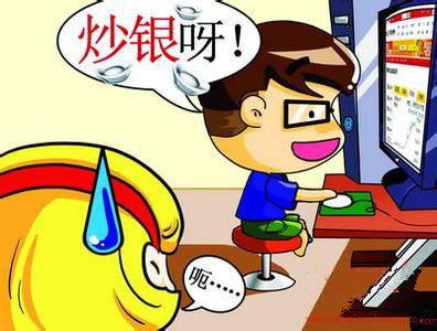 威廉希尔中文网站 4