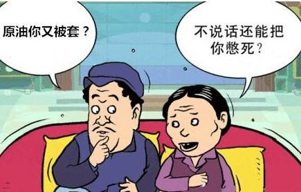 威廉希尔中文网站 5