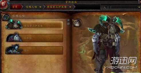 魔兽世界7.0噬魂之喉老二怎么打? 哈布隆怎么打?
