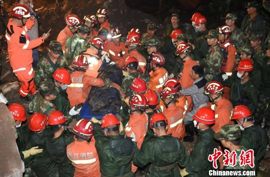 浙江山体滑坡已确认7人遇难 仍有20人失联