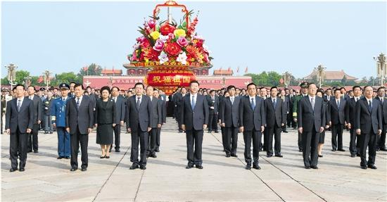 烈士纪念日向人民英雄敬献花篮仪式隆重举行