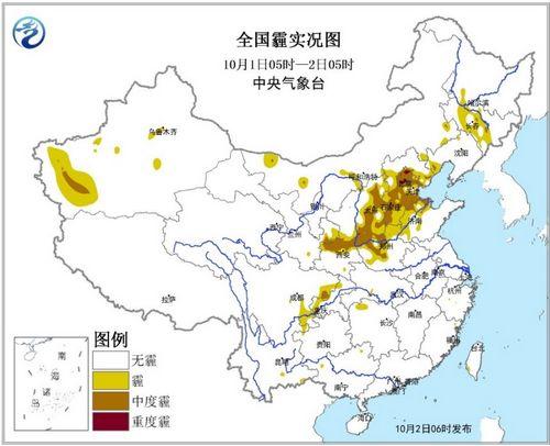 """雾霾来袭 北京""""拉响""""下半年首个空气重污染黄色预警"""