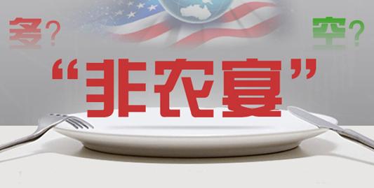 永利集团最新网站 3