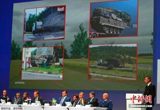 俄称MH17客机空难前没有任何物体靠近客机