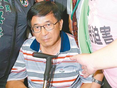 陈水扁6月出席凯达格兰大道基金会感恩餐会。(图片取自台湾《联合报》)
