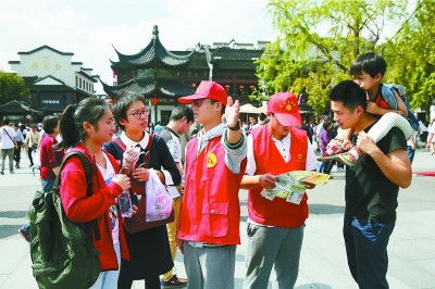 外地游客盛赞南京景美人更美|游客|南京|工作
