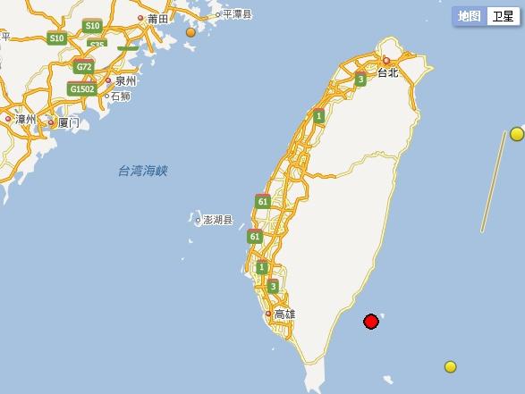 台湾台东县海域发生5.9级地震 震源深度20公里