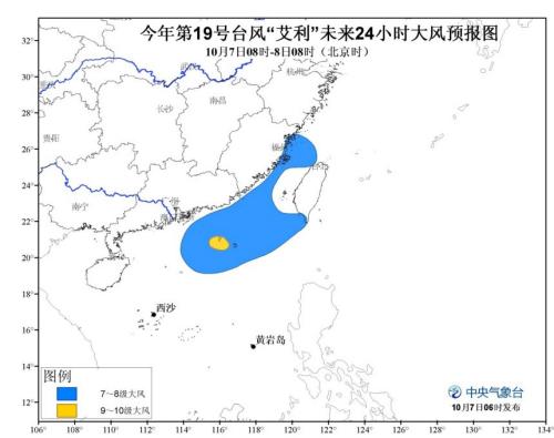 台风预报图