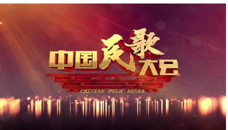 赵雷民谣歌谱阿刁简谱-中国民歌大会 带你追溯 北京的金山上 背后的故事