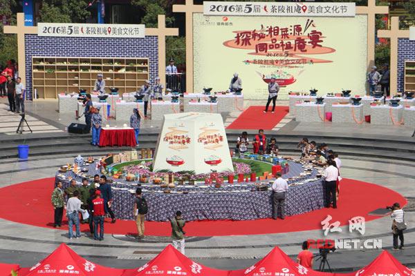http://www.halfcocker.com/chalingfangchan/141217.html