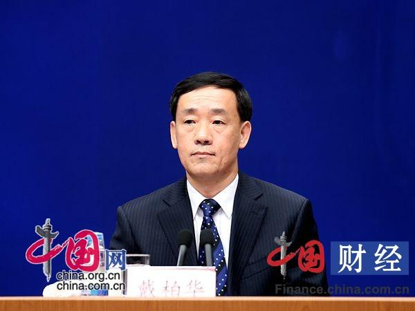 财政部部长助理戴柏华 图片来源:中国网