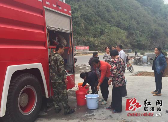 辰溪县船溪乡持续干旱农民用水难消防官兵送水润人心