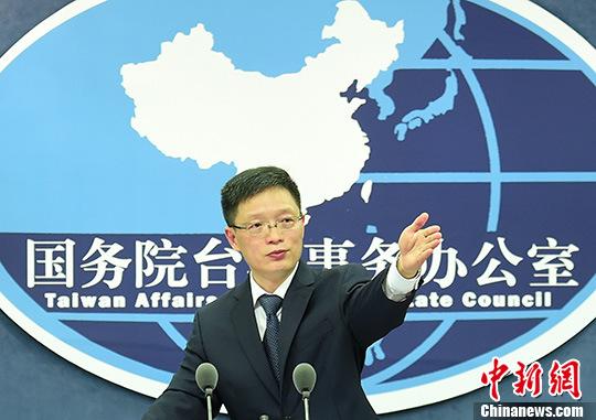 资料图:安峰山中新社记者 张勤 摄