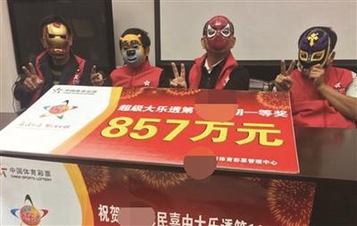 大乐透开出4注857万元头奖 今晚开奖奖池高达