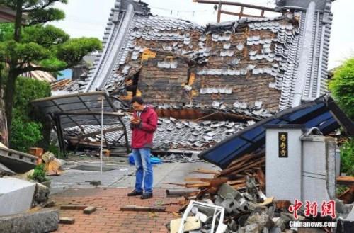 日本熊本地震发生已过半年 仍有人在避难所生活