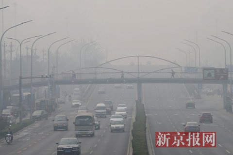 北京入秋后再遭连续雾霾天