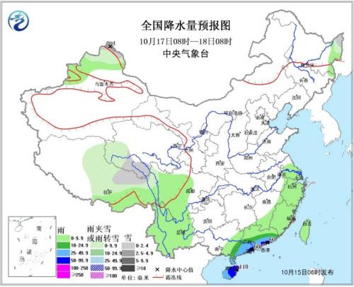 冷空气影响北方地区多地将降温 北京河北等地有霾
