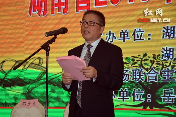 湖南举办第36个世界粮食日主题活动 呼吁全社会爱粮节粮