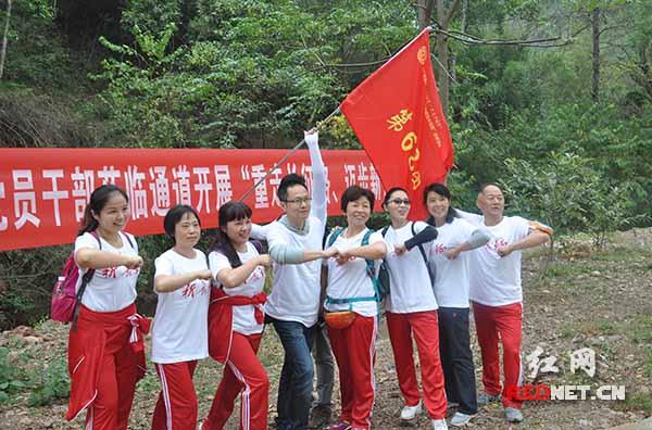 重走长征路:湖南省直单位近100人探寻长征精神