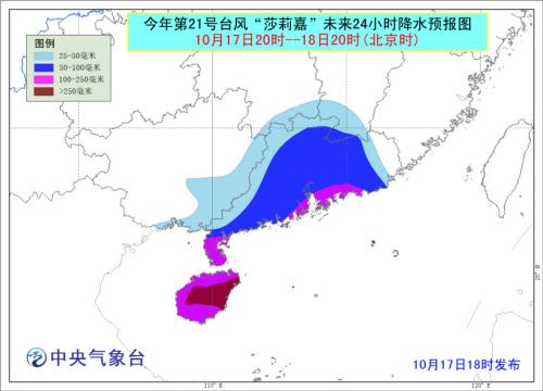 """台风""""莎莉嘉""""加强为强台风 中心附近最大风力14级"""