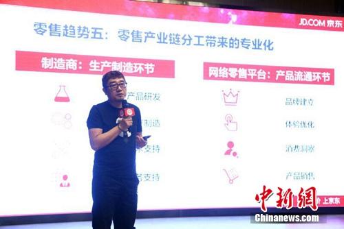 京东集团高级副总裁、京东商城营销平台体系负责人徐雷。