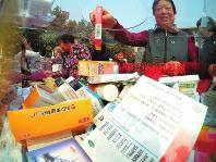 15家药店进社区回收 有市民送来近千元过期药