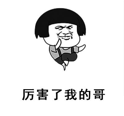 故事荟:券商研报频不走心 上市公司无情手撕 公