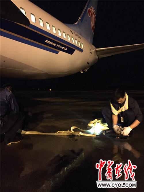 """台风""""海马""""影响航班动态"""