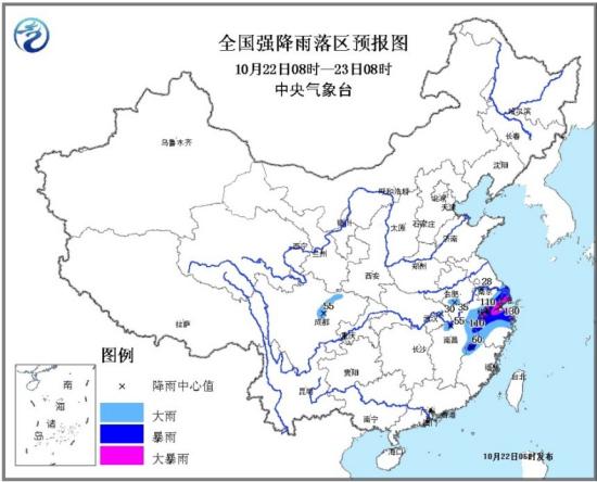 华东多地有大雨或暴雨 浙江上海等地局地大暴雨