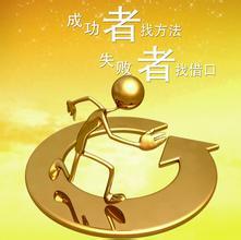 必赢app亚洲官网 1