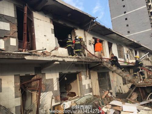 陕西府谷爆炸事故已致7人遇难 94人住院