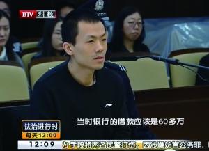 日前,李某某因抢劫罪在东城法院出庭受审。(视频截图)