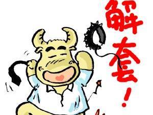 广东11选5走势图 2