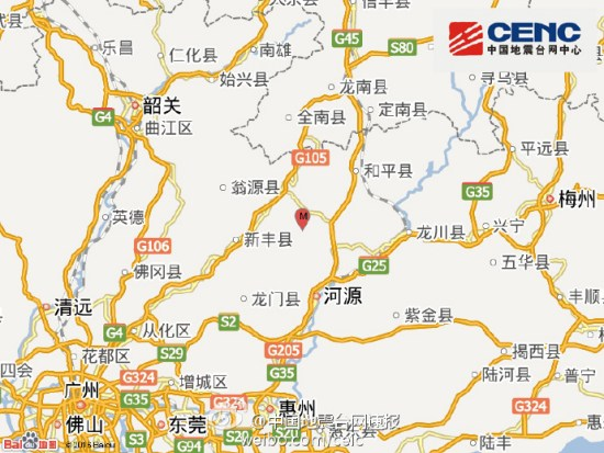 广东连平县(塌陷)发生3.0级地震 震源深度0千米