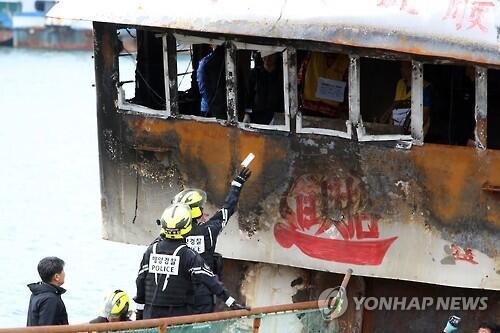 韩对中国渔船命案死者进行尸检 声称若船长配合执法则不会发生火灾