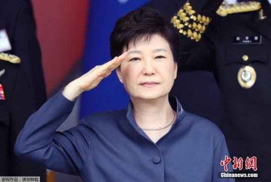 韩国总统府提名新总理与财长人选 惹怒反对党