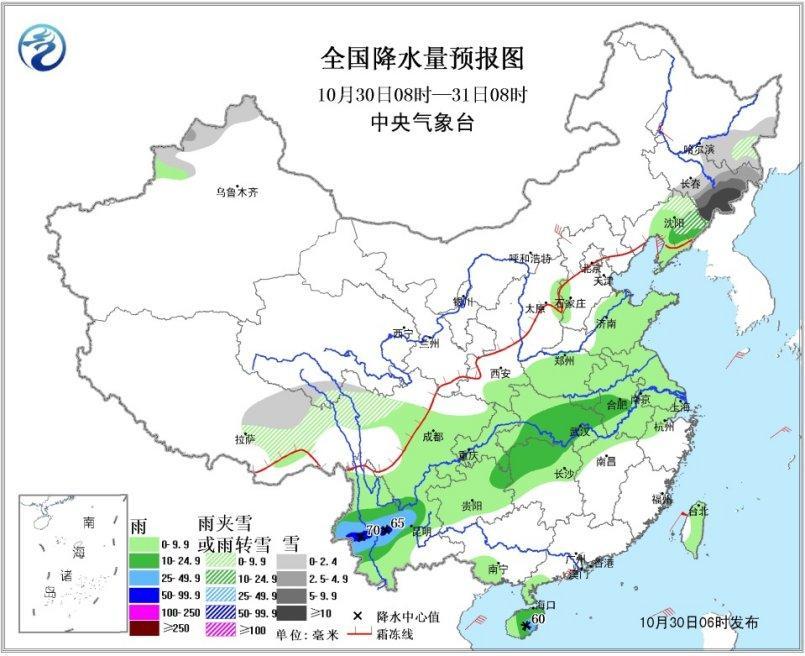 新一股冷空气将影响我国 吉林东部局地有强降雪