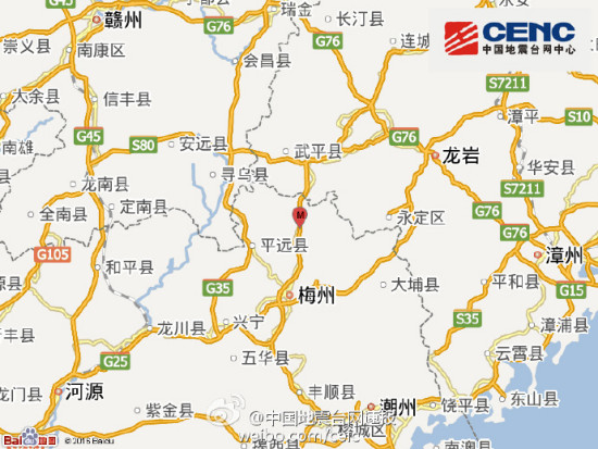 广东蕉岭县发生3.5级地震 震源深度18千米