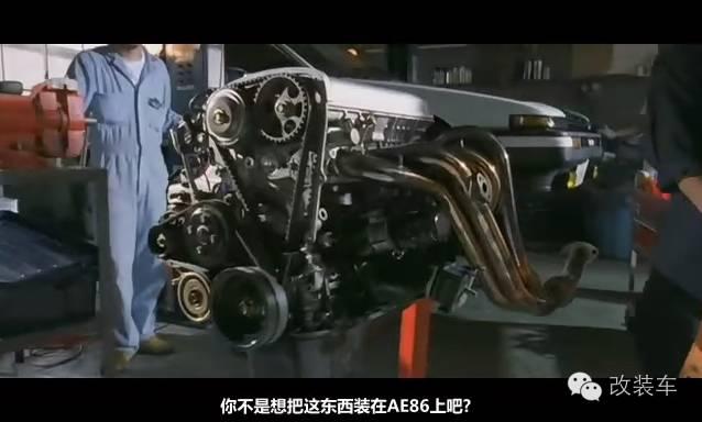 86移植法拉利V8引擎