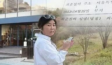 三星SK卷入干政门 韩国财阀故事比电影精彩
