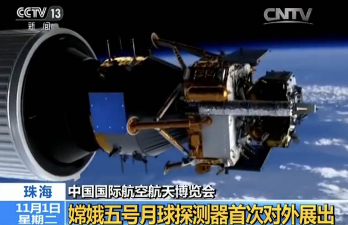 中国火箭发射手绘图