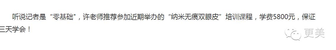北京赛车pk10官方下载