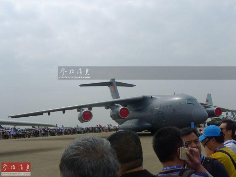 英媒:11月将迎中国最大航展 中国空军将展示强大实力