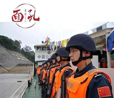 巡逻队员:湄公河行船像高空走钢丝一刻不能放松