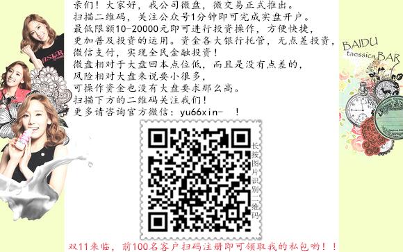 凤凰彩票投注网站 2